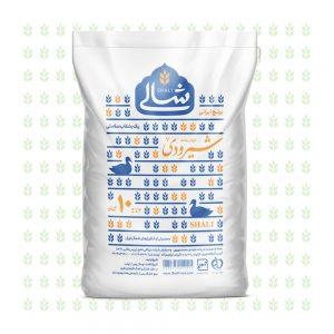 برنج شیرودی ده کیلویی شالی
