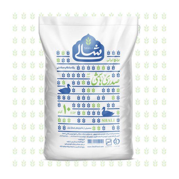 برنج صدری هاشمی ده کیلویی شالی