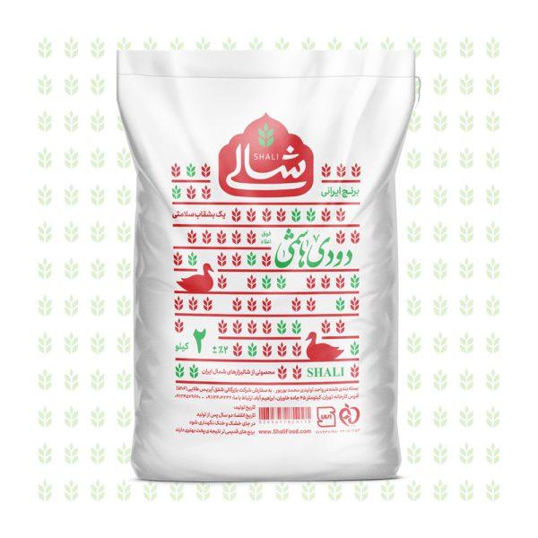 برنج دودی هاشمی دو کیلویی شالی
