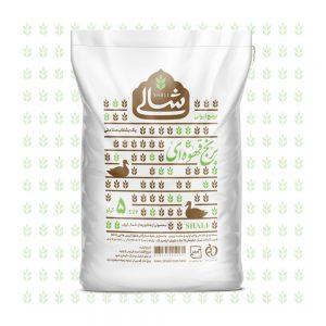 برنج قهوه ای پنج کیلویی شالی