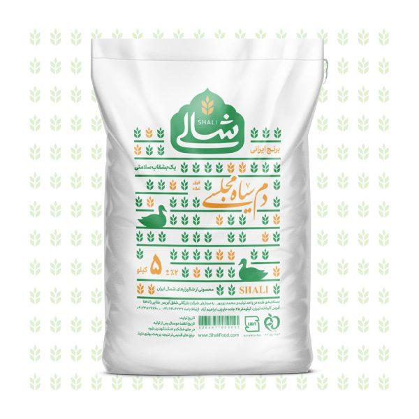 برنج دم سیاه مجلسی پنج کیلویی شالی