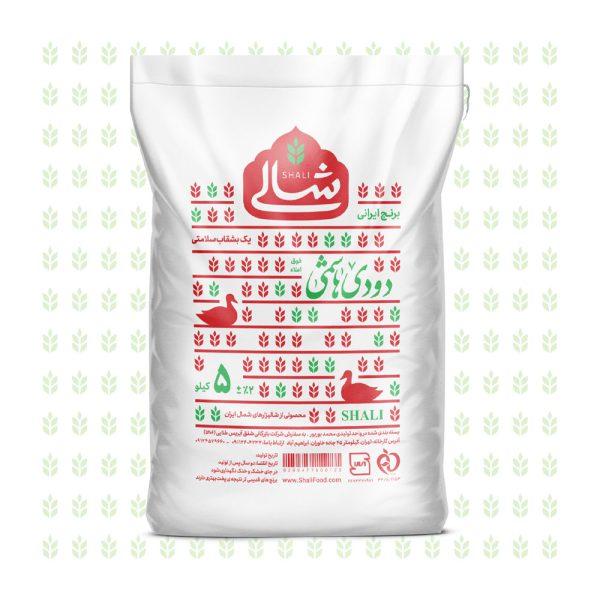 برنج دودی هاشمی پنج کیلویی شالی