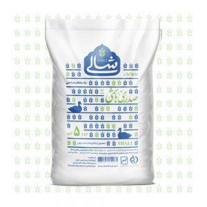 برنج صدری هاشمی پنج کیلویی شالی