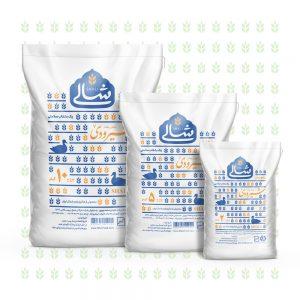 برنج شیرودی شالی